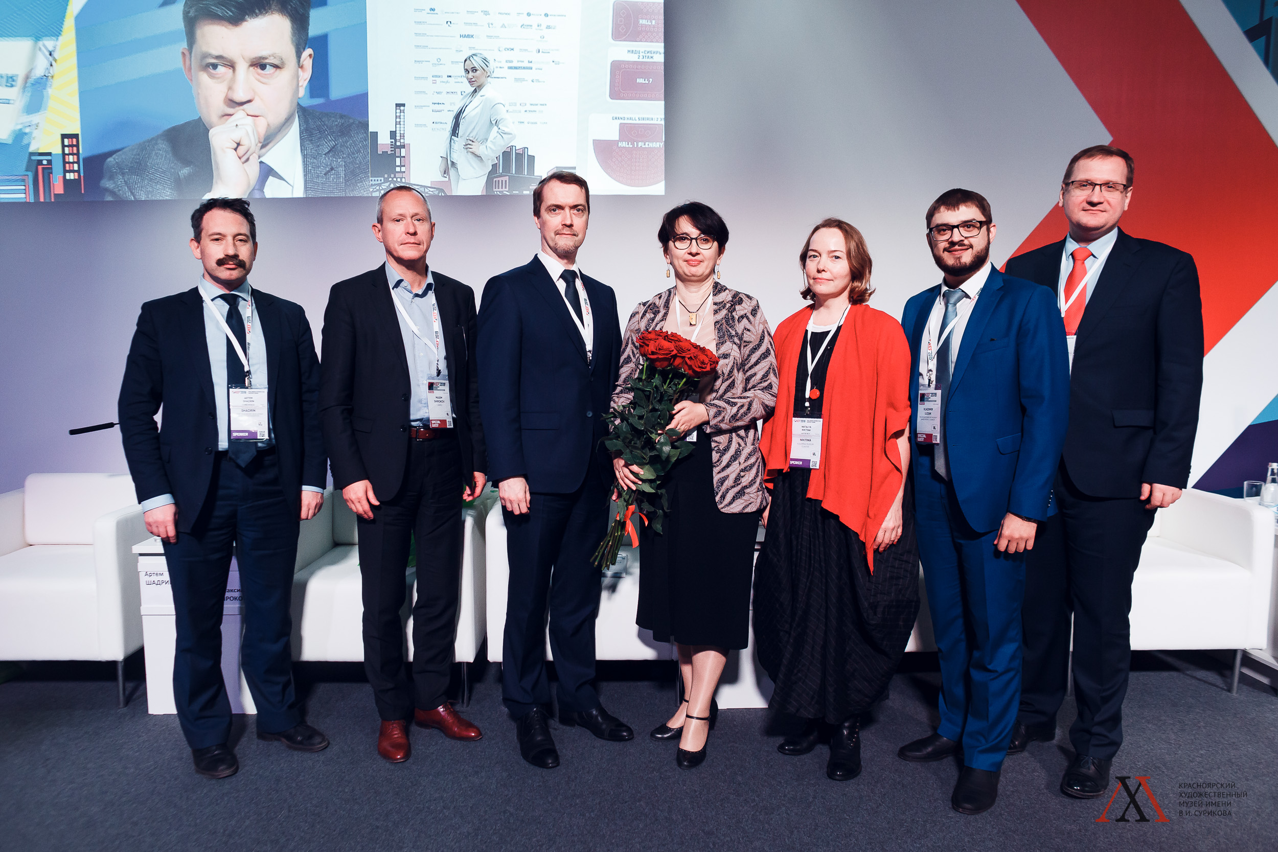 Presentation of the Fund at KEF-2019!